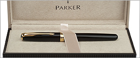Luxusní a manažerské psací potřeby